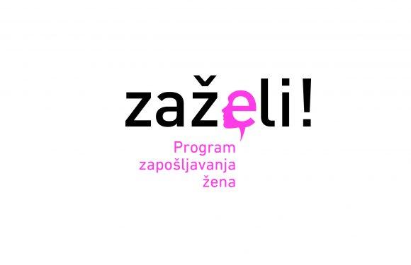 Općina Vrpolje – Obavijest kandidatima koji su se javili na oglas