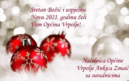 Sretan Božić i uspješna Nova godina