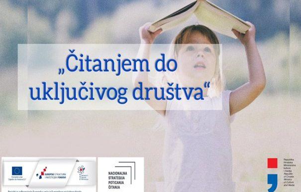 """Potpisan ugovor za projekt """"S knjigom nismo sami"""""""